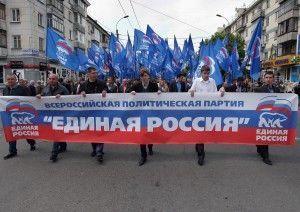 Представители Единой России предоставят инвалидам равные права и возможности