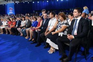В Москве 22 и 23 декабря пройдет XVII съезд партии «Единая Россия». Фото: «Вечерняя Москва»