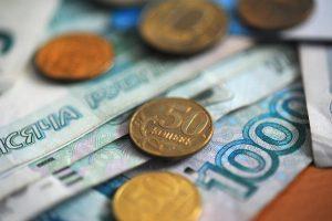 Деятельность столичного Росреестра принесла бюджету более трех миллиардов рублей. Фото: архив