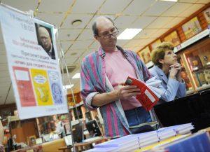 Встреча с писателем пройдет в Московском Доме книги. Фото: Александр Кожохин, «Вечерняя Москва»