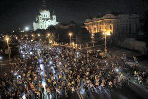 Свыше 30 тысяч человек проехали по улицам района во время марафона. Фото: Сергей Шахиджанян, «Вечерняя Москва»