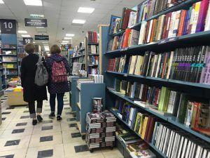 Магазин книг на Новом Арбате вошел в тройку лучших по мнению «Активных граждан». Фото: Анна Быкова
