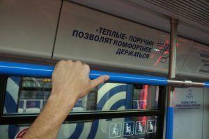 Более комфортными новыми поездами заменили старые составы Филевской линии метро. Фото: Антон Гердо, «Вечерняя Москва»