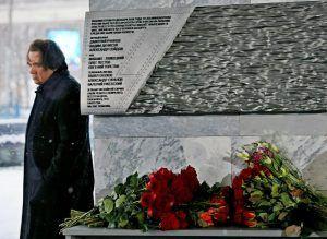 Памятник погибшим героям-журналистам появится недалеко от Арбатской площади. Фото: Антон Гердо, «Вечерняя Москва»