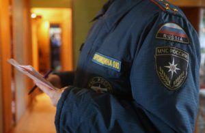 Посетители районного центра соцобслуживания встретились представителем спасательной службы. Фото: архив, «Вечерняя Москва»