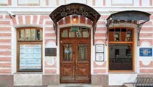 Очередной семинар по русской философии проведут в Доме Алексея Лосева. Фото: официальный сайт мэра Москвы