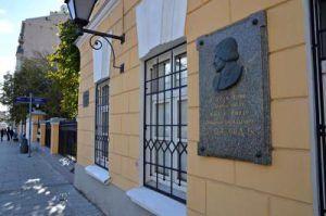 Экскурсию в районе проведут у Дома Гоголя. Фото: Анна Быкова