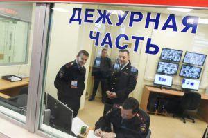 В Центральном округе полицейские задержали подозреваемого в незаконном хранении оружия. Фото: архив, «Вечерняя Москва»
