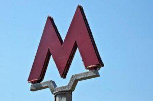 За год в Москве планируется открыть 11 новых станций метро. Фото: Анна Быкова