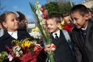 Торжественная линейка прошла в школе №1231. Фото: архив, «Вечерняя Москва»
