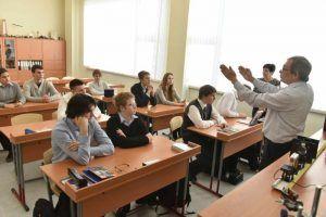 Конференция «Культурное наследие германоязычных стран» прошла в школе №1231. Фото: архив, «Вечерняя Москва»