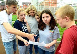 Участие в интеллектуальной игре приняли представители Молодежной палаты района. Фото: Анна Быкова