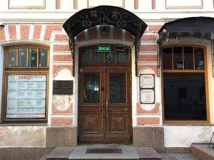 Литературный вечер пройдет в «Доме Алексея Лосева». Фото: Анна Быкова