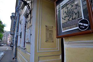 Выставка «Русские пропилеи» пройдет в музее Скрябина. Фото: Анна Быкова