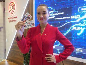Жители столицы приобрели более трех миллионов карт «Тройка» за полгода. Антон Гердо, «Вечерняя Москва»