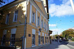 Лекцию о русском писателей проведут в районном музее. Фото: Анна Быкова