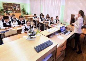 Более 900 тысяч москвичей проверяли оценки своих детей в МЭШ в сентябре. Фото: сайт мэра Москвы