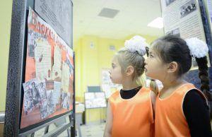 Патриотическое мероприятие состоится в районе. Фото: архив, «Вечерняя Москва»