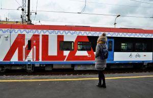 Цены на жилье в Москве и Московской области повысились до 20 процентов ослеп запуска МЦД. Фото: Анна Быкова