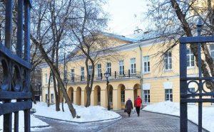 Сотрудники Дома Гоголя организуют лекцию о любви. Фото: сайт мэра Москвы