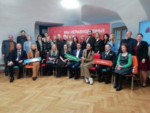 В Центральном административном округе Москвы открылся Коворкинг-центр НКО. Фото: пресс-служба префектуры ЦАО