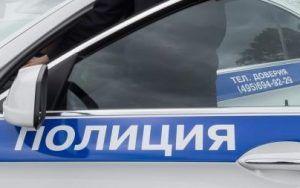 В центре Москвы оперативники задержали подозреваемого в карманной краже