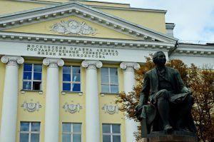 Новый словарь терминов выпустили ученые Московского университета