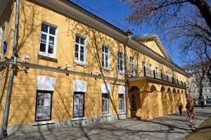 Серия подкастов посвященных переписке Николая Гоголя пройдет онлайн в Доме Гоголя. Фото: Анна Быкова