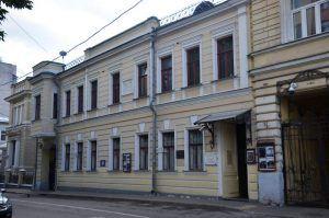 Сотрудники Музея Скрябина проведут онлайн-лекцию. Фото: Анна Быкова