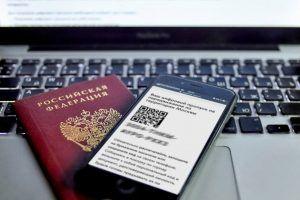 С 27 мая в Москве будут действительны только московские цифровые пропуска