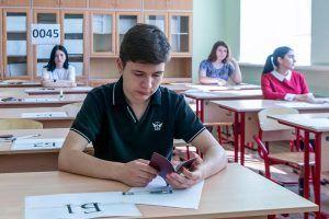 Безопасность во время сдачи ЕГЭ обеспечат в московских школах. Фото: сайт мэра Москвы
