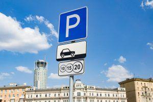 Режим работы некоторых парковок в районе изменится в связи с проведением Парада Победы. Фото: Анна Быкова