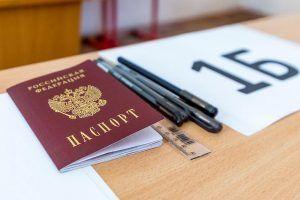 В этом году ЕГЭ будут сдавать 80 тыс московских выпускников