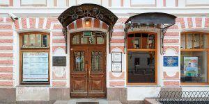 Жители столицы стали зрителями кинопоказа в Доме Алексея Лосева. Фото: Анна Быкова