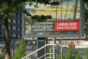 Писатель Сергей Минаев призвал москвичей принять участие в голосовании по Конституции. Фото: Наталия Нечаева, «Вечерняя Москва»