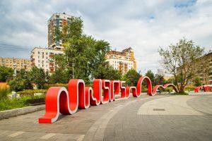 В Москве будет запущен арт-объект «Световое пианино 1905». Фото: пресс-служба столичного Департамента капитального ремонта