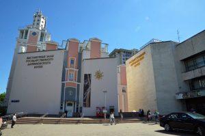 Дарвиновский музей представил новую виртуальную выставку