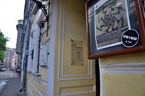 Сотрудники Музея Скрябина организуют трансляцию концерта Евгения Евграфова Фото: Анна Быкова