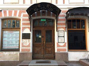 Лекция состоится в Доме Лосева. Фото: Анна Быкова