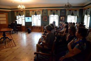 Лекцию-концерт организуют в «Доме Гоголя». Фото: Анна Быкова