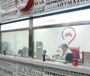 Жители Москвы смогут пополнить карту на наземный транспорт в кассах МЦК. Фото: Алексей Орлов, «Вечерняя Москва»