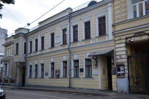 Новую выставку откроют в Мемориальном музее Александра Скрябина. Фото: Анна Быкова
