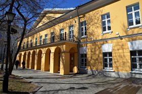 Сотрудники Дома Гоголя проведут онлайн-лекцию. Фото: Анна Быкова