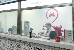 Пассажиры МЦК смогут приобрести карты «Тройка» с новым дизайном. Фото: Орлов Алексей, «Вечерняя Москва»