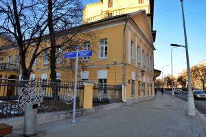 Лекцию в онлайн-формате организуют сотрудники «Дома Гоголя». Фото: Анна Быкова