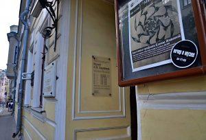 Новый выпуск программы «Музыка Архива» опубликуют на сайте музея Александра Скрябина. Фото: Анна Быкова