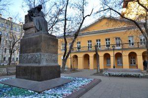 Лекцию «Я вас любил...» прочитают в Доме Гоголя. Фото: Анна Быкова