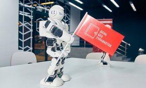 Инновационные и IT-компании примут участие в акции «День без турникетов». Фото: сайт мэра Москвы