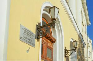 Преподаватели факультета журналистики Московского государственного университета прочитают лекцию. Фото: сайт мэра Москвы