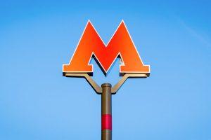 Тематический поезд запустили через станцию метро «Арбатская». Фото: сайт мэра Москвы